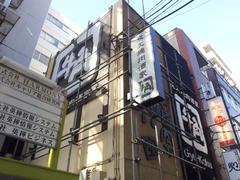 牛角西新宿店の外部塗装。ジョリパットフレッシュを塗ります。