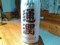 お客様より、熊本の地酒をいただきました。楽しみです。